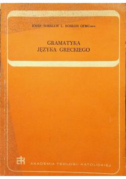 Gramatyka języka greckiego