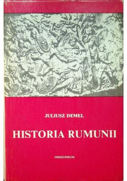 Historia Rumunii