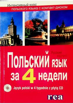 Język polski w 4 tygodnie plus CD