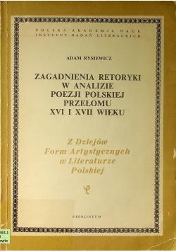 Zagadnienia retoryki w analizie poezji polskiej przełomu XVI i XVII wieku