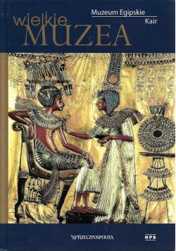 Wielkie muzea Muzeum Egipskie Kair
