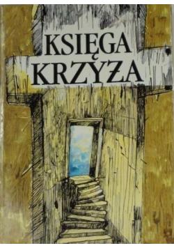 Księga krzyża