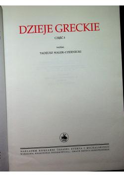 Wielka Historja powszechna Dzieje Greckie część 3 Reprint z 1934 r