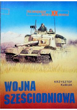 Największe bitwy XX wieku Wojna sześciodniowa Tom 1