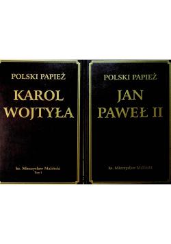 Polski papież Karol Wojtyła/ Jan Paweł II