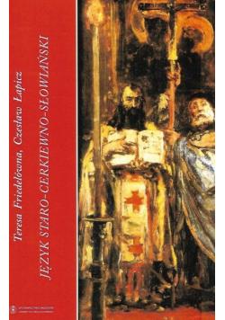 Język staro cerkiewno słowiański