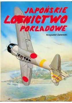 Japońskie lotnictwo pokładowe