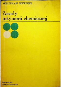 Zasady inżynierii chemicznej