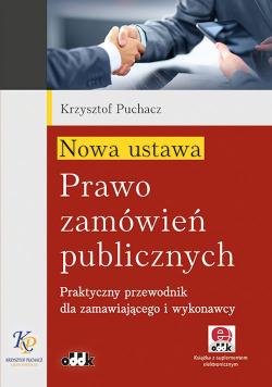 Nowa ustawa - Prawo zamówień publicznych