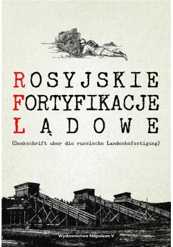 Rosyjskie fortyfikacje lądowe