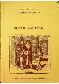 Język łaciński Podręcznik dla lektorów uniwersyteckich