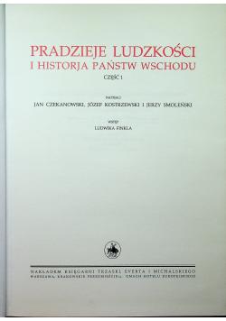 Wielka księga powszechna Dzieje Ludzkości i Historja Państw Wschodu część 1 Reprint z 1935 r