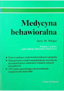 Medycyna behawioralna