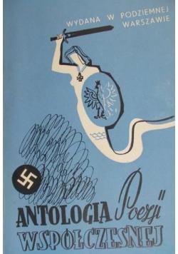 Antologia poezji współczesnej