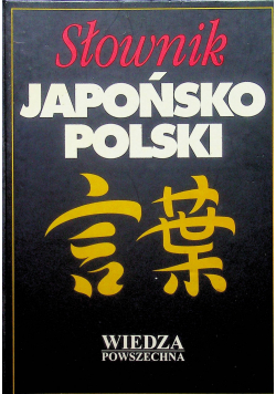 Słownik japońsko polski