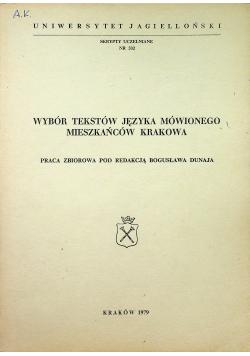 Wybór tekstów języka mówionego mieszkańców Krakowa