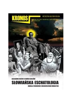 Słowianska eschatologia