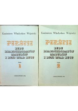 Pieśni ludu Białochrobatów Mazurów i Rusi znad Bugu 2 tomy reprint 1836 r.