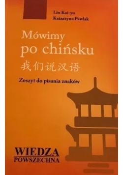 Mówimy po chińsku