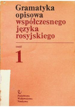 Gramatyka opisowa współczesnego języka rosyjskiego część 1