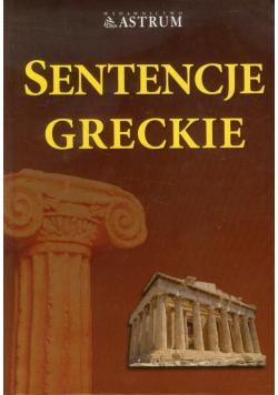 Sentencje greckie