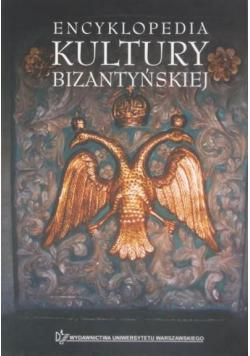 Encyklopedia kultury bizantyńskiej