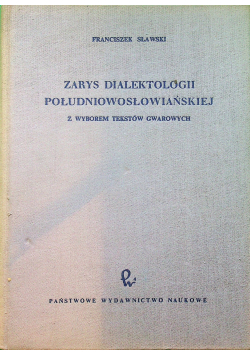 Zarys dialektologii południowosławiańskiej