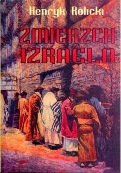 Zmierzch Izraela