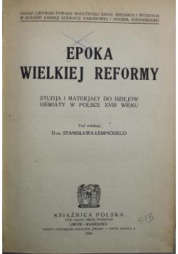 Epoka wielkiej reformy 1923 r