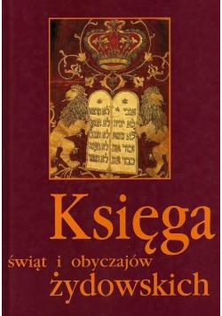 Księga świąt i obyczajów żydowskich