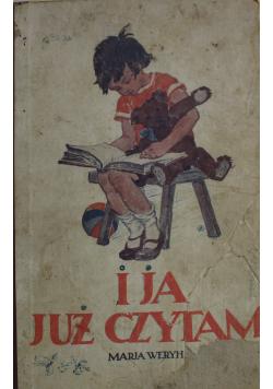 I Ja już czytam 1931r