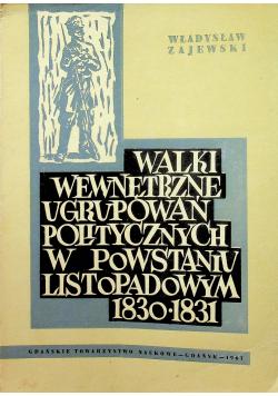 Walki wewnętrzne ugrupowań poetycznych w powstaniu listopadowym