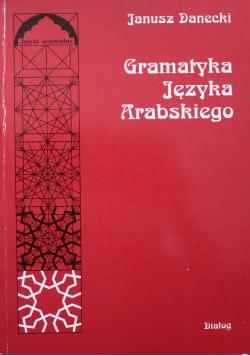 Gramatyka języka arabskiego