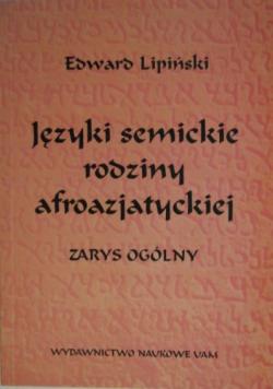 Języki semickie rodziny afroazjatyckiej