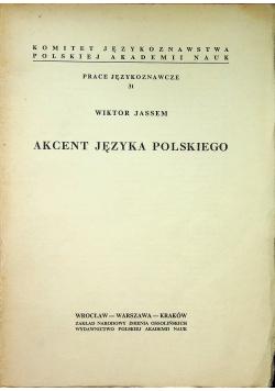 Akcent języka polskiego